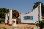 Le Monument du Sultant Seidou Njimoluh Njoya